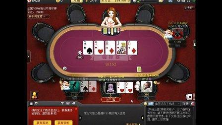 博雅德州扑克娱乐锦标赛第一视角
